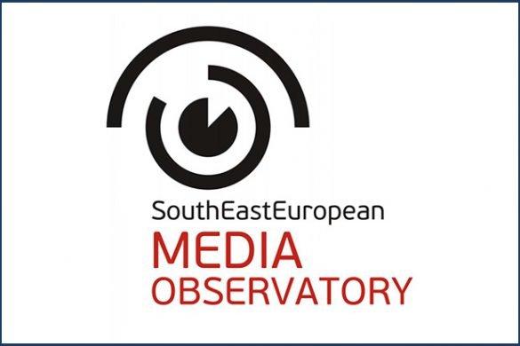 media system