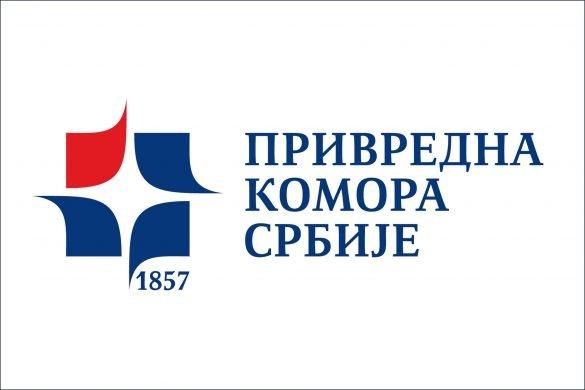 logotip cir O